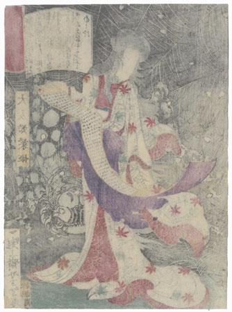 Otomo Wakanahime by a Spider Web by Yoshitoshi (1839 - 1892)