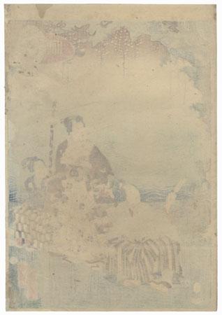 Fuji no uraba, Chapter 33 by Kunisada II (1823 - 1880)