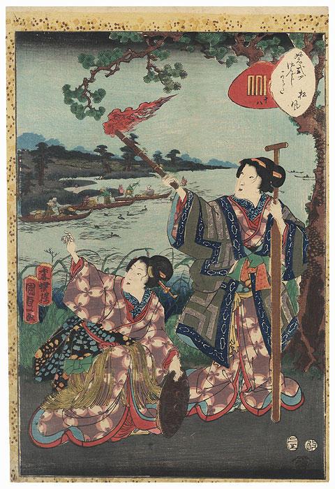 Matsukaze, Chapter 18 by Kunisada II (1823 - 1880)
