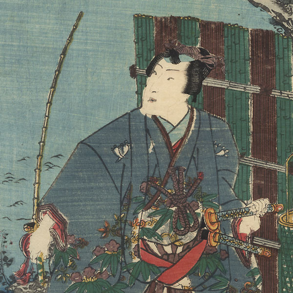 Azumaya, Chapter 50 by Kunisada II (1823 - 1880)