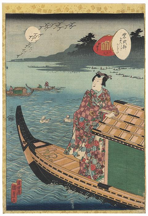 Yugiri, Chapter 39 by Kunisada II (1823 - 1880)
