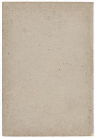 Spirit of the Plum Tree by Yoshitoshi (1839 - 1892)