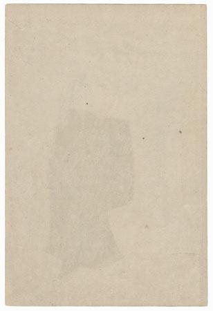 Glimmering Whiteness by Yoshitoshi (1839 - 1892)