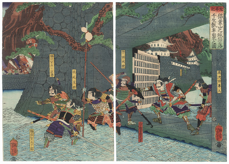 The Fall of Inaba Mountain Castle and the Origin of the Symbolic Gourd in the Taiheiki, 1864 by Yoshitoshi (1839 - 1892)
