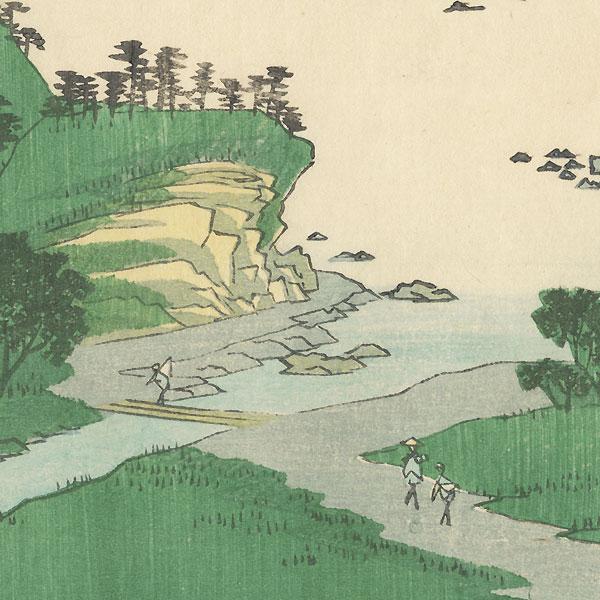 Creek, Sagami Province by Hiroshige II (1826 - 1869)