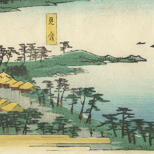 Bay, Totomi Province by Hiroshige II (1826 - 1869)