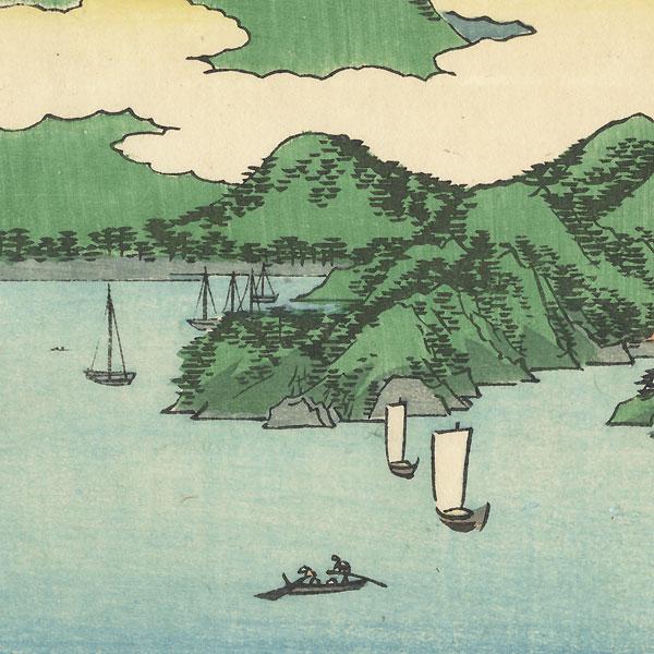 Harbor, Awaji Province by Hiroshige II (1826 - 1869)