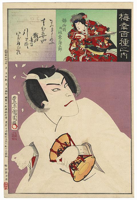 Onoe Kikugoro V as the Fox Tadanobu and Bando Mitsugoro IV as Shizuka Gozen by Kunichika (1835 - 1900)