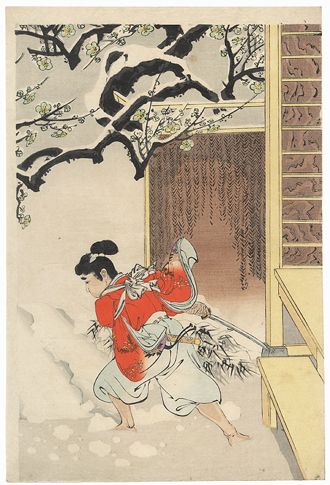 Hakoomaru Practicing Swordsmanship in the Snow, 1896 by Nobukazu (1874 - 1944)