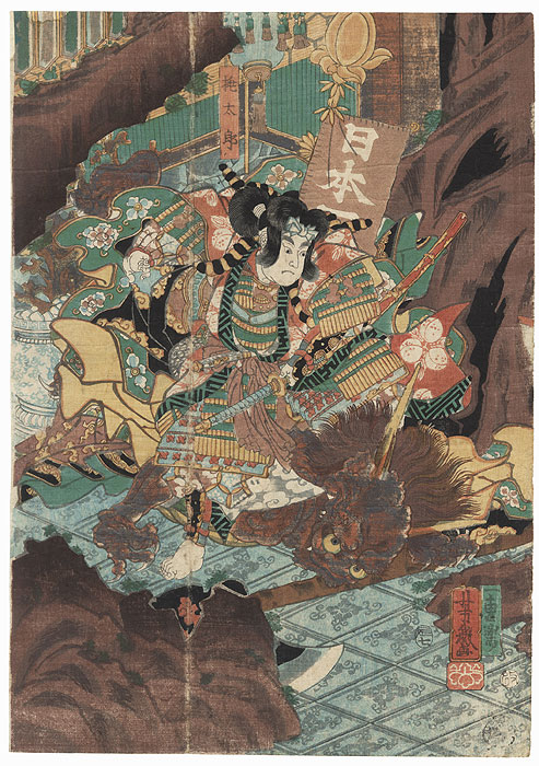 Momotaro Subduing a Demon, 1856 by Edo era artist (not read)
