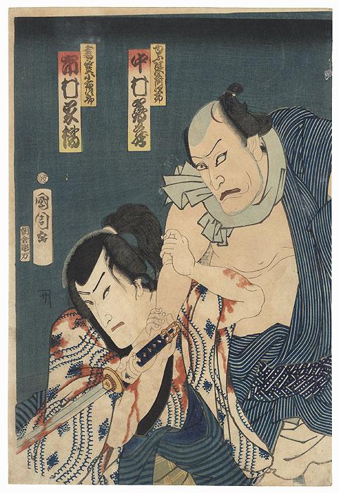 Scene from Shubu-dachi Tsui no Kyokaku, 1865 by Kunichika (1835 - 1900)