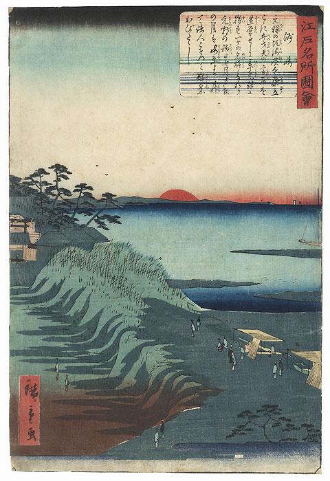 Susaki by Hiroshige II (1826 - 1869)