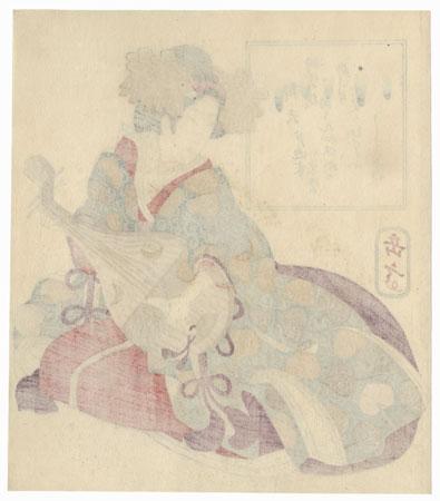 Beauty Playing a Biwa Surimono by Gakutei (1786 - 1868)