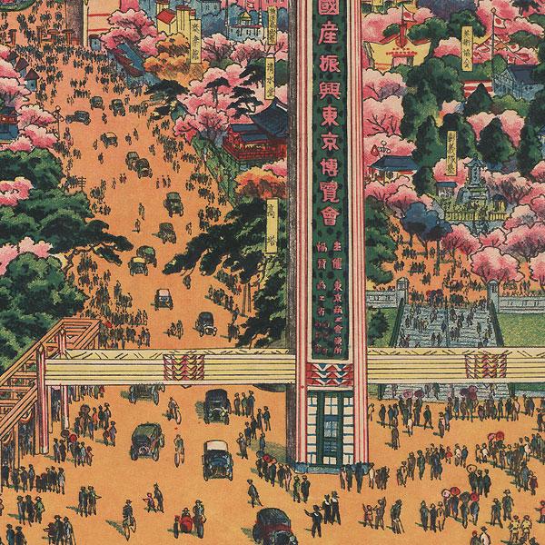 Kyoto Grand Exposition, 1928 by Shin-hanga & Modern artist (unsigned)