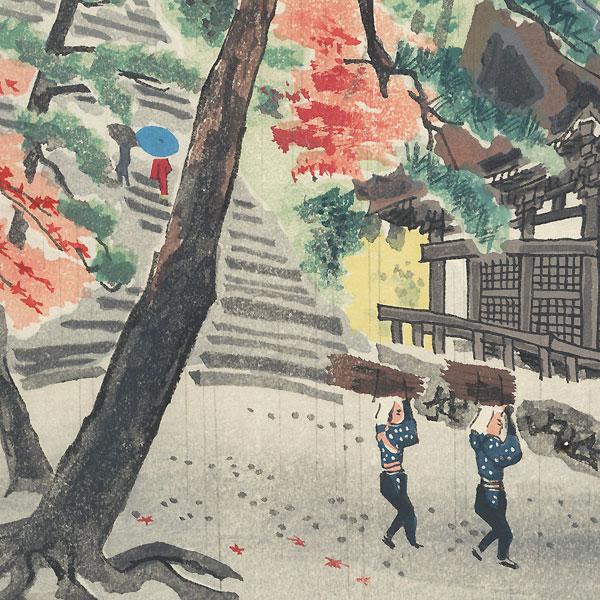 Takao (November) by Eiichi Kotozuka (1906 - 1979)
