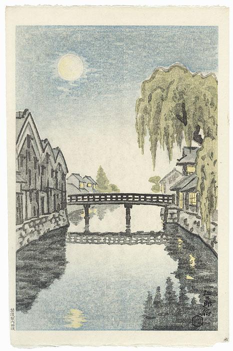 Chushojima, Kyoto by Nisaburo Ito (1910 - 1988)