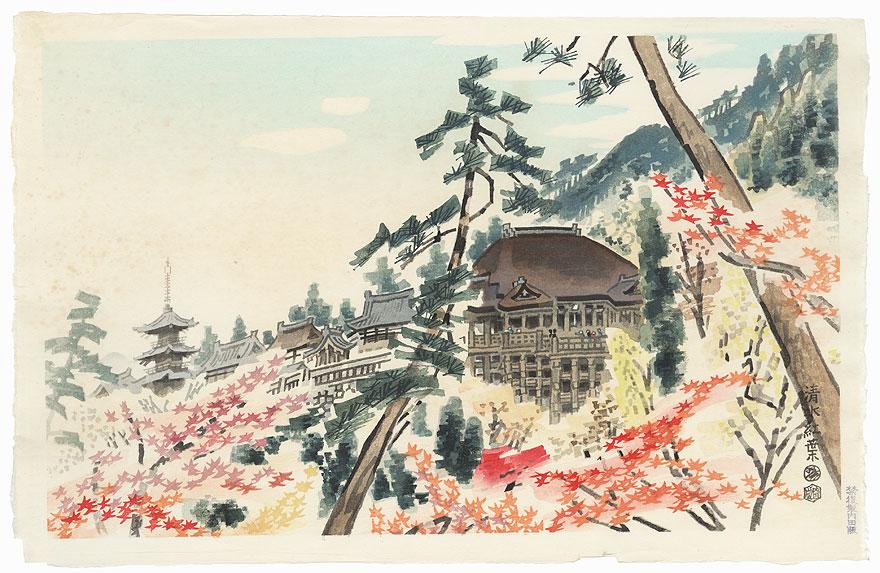 Kiyomizu Temple in Autumn by Eiichi Kotozuka (1906 - 1979)