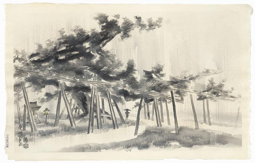 Pine Tree at Karasaki in Rain by Eiichi Kotozuka (1906 - 1979)