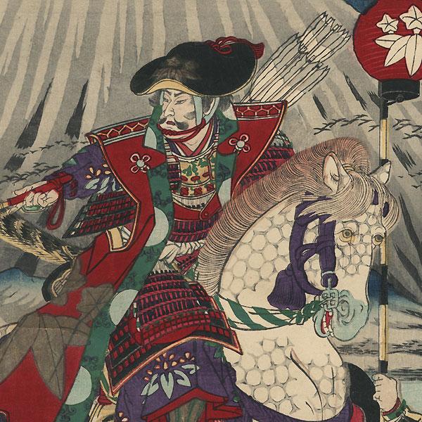 Waterfowl at the Battle of Fujikawa by Yoshifuji (1828 - 1889)