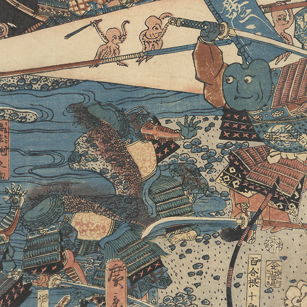The Great Battle of the Vegetables and the Fish, 1859 by Hirokage (active circa 1855 - 1865)