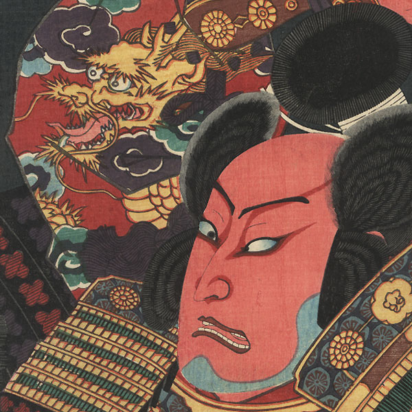 Nakamura Shikan as Kumagai Naozane, 1862 by Toyokuni III/Kunisada (1786 - 1864)