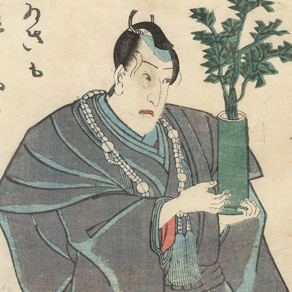 Memorial Portrait of Nakamura Utaemon IV, 1852 by Edo era artist (unsigned)