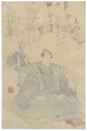 Memorial Portrait of Ichimura Takenojo, 1851 by Kunimaro (active circa 1850 - 1875)