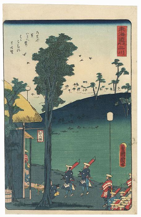 Futagawa, 1863 by Kunichika (1835 - 1900)