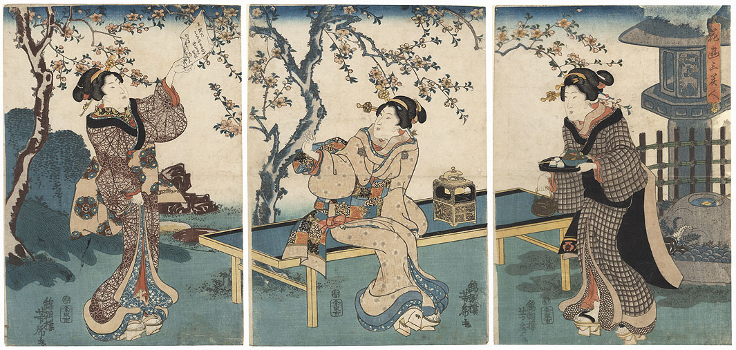 Beauties in a Garden by Edo era artist (not read)