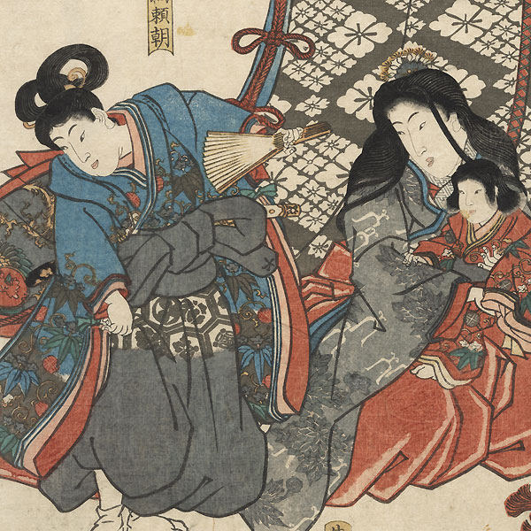 Kanaomaru Masatoshi Reports to Tokiwa Gozen and Her Children, 1843 - 1847 by Toyokuni III/Kunisada (1786 - 1864)