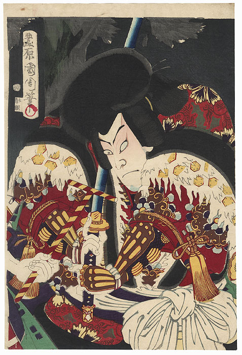 Rogue Gripping a Sword, 1875 by Kunichika (1835 - 1900)