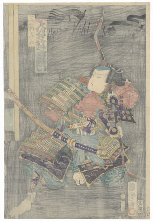 Otani Tomoemon as Miura no Suke, 1865 by Kunichika (1835 - 1900)