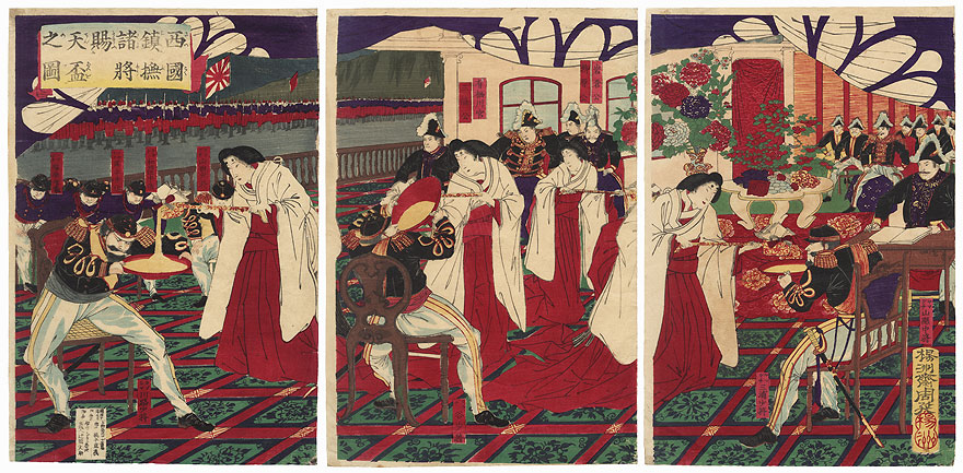 View of the Generals who Pacified Western Japan, Receiving the Gift of the Emperor's Cups, 1877 by Chikanobu (1838 - 1912)