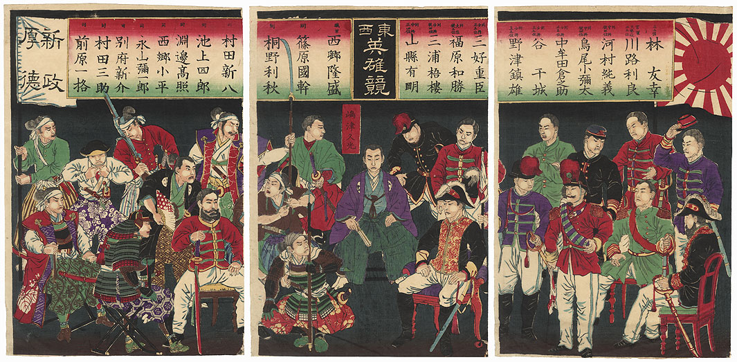 Famous Heroes of the Bakumatsu Period by Meiji era artist (unsigned)