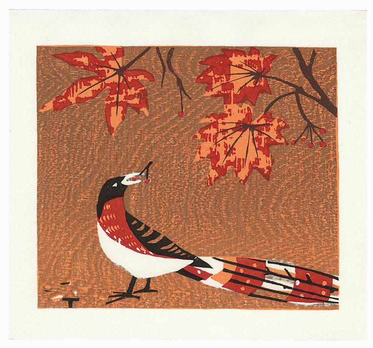 Autumn Bird by Shiro Takagi (born 1934)