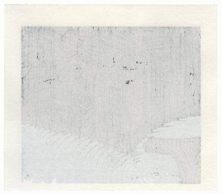 Pond and Farmer, 2003 by Mitsuhiro Unno (born 1939)