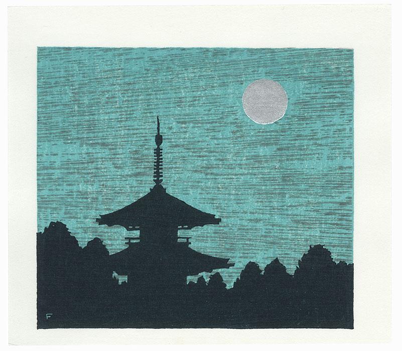 Pagoda and Full Moon by Fumio Fujita (born 1933)