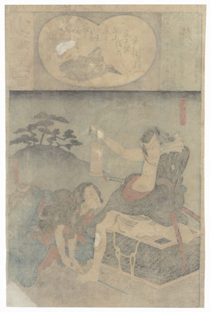 Sagami, Poet No. 65 by Kuniyoshi (1797 - 1861)