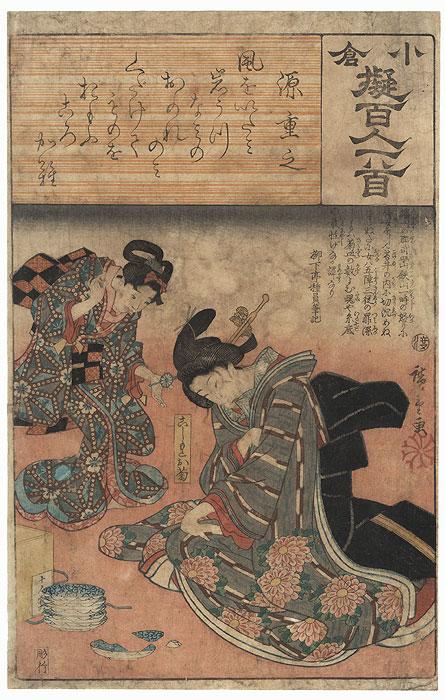Minamoto no Shigeyuki, Poet No. 48 by Hiroshige (1797 - 1858)