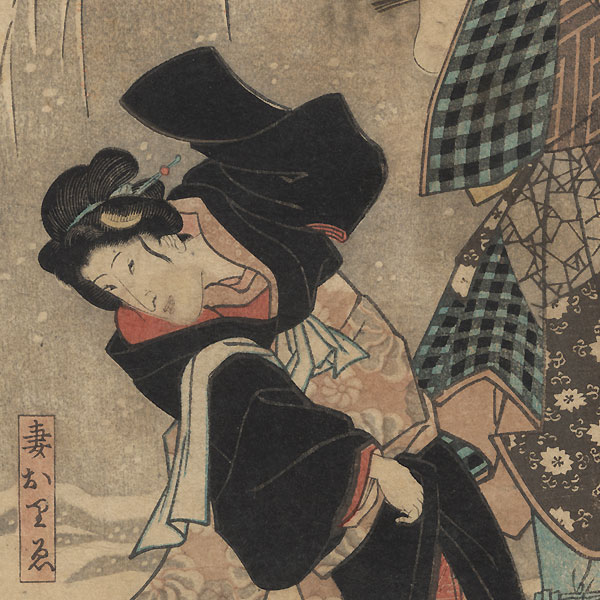 Nijo-in no Sanuki, Poet No. 92 by Toyokuni III/Kunisada (1786 - 1864)
