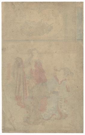Taiken Moin no Horikawa, Poet No. 80 by Toyokuni III/Kunisada (1786 - 1864)