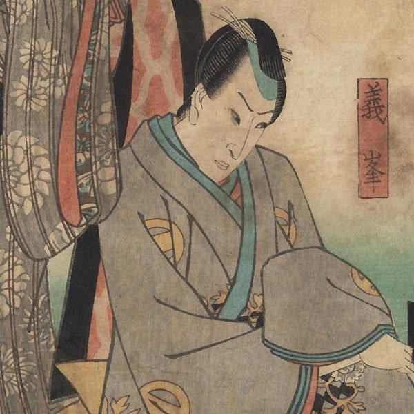 Kamakura no Udaijin, Poet No. 93 by Hiroshige (1797 - 1858)