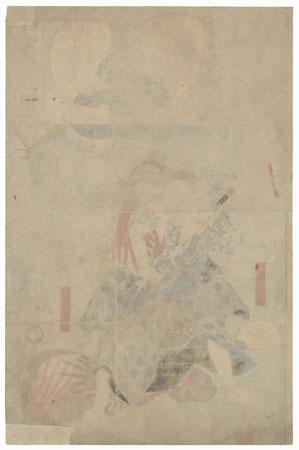 Ryozen, Poet No. 70 by Toyokuni III/Kunisada (1786 - 1864)