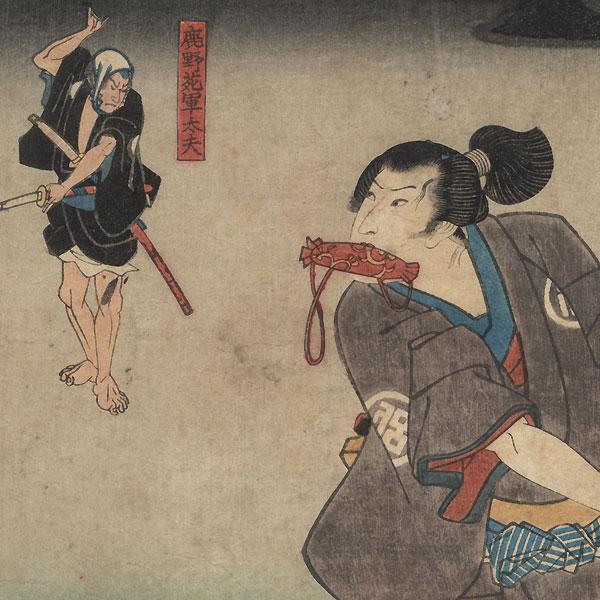 Murasaki Shikibu, Poet No. 57 by Hiroshige (1797 - 1858)