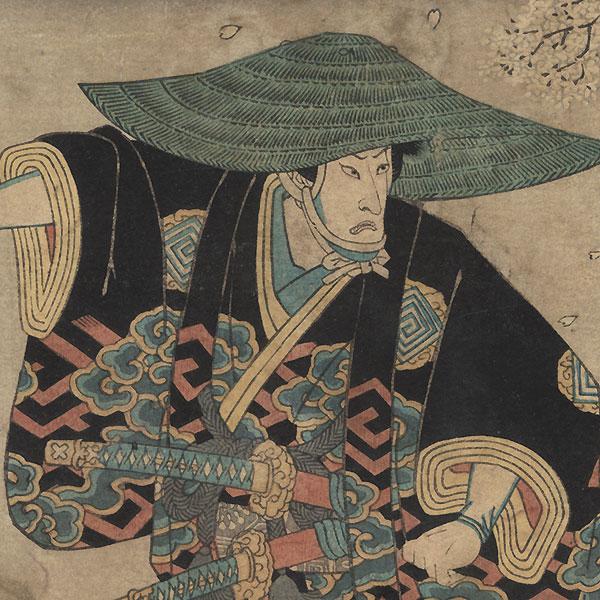 Nyudo Saki no Daijo Daijin, Poet No. 96 by Hiroshige (1797 - 1858)