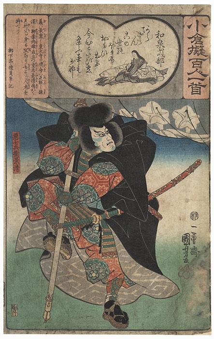Izumi Shikibu, Poet No. 56 by Kuniyoshi (1797 - 1861)