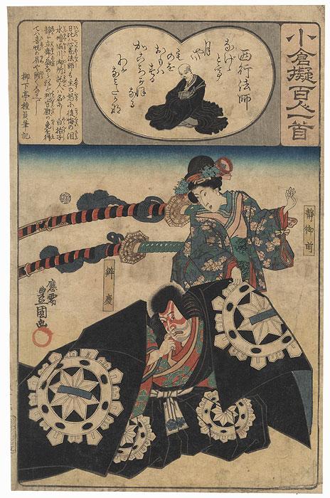 Saigyo Hoshi, Poet No. 86 by Toyokuni III/Kunisada (1786 - 1864)