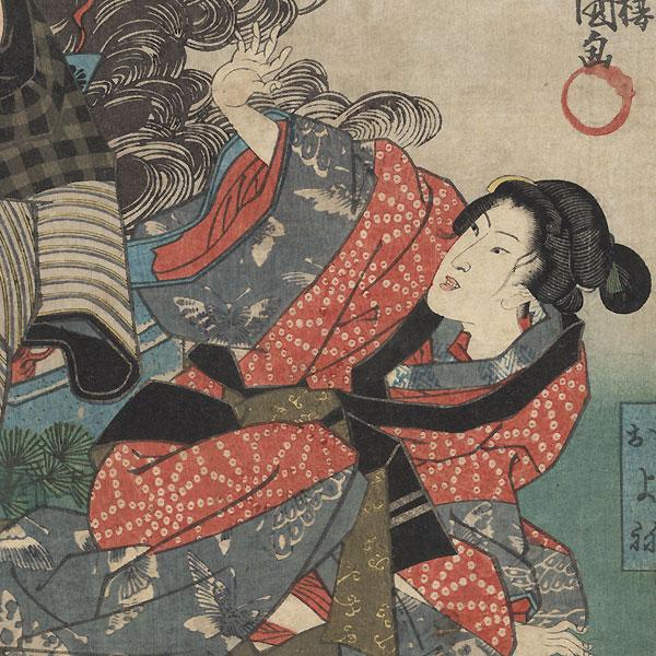 Fujiwara no Michinobu Ason, Poet No. 52 by Toyokuni III/Kunisada (1786 - 1864)