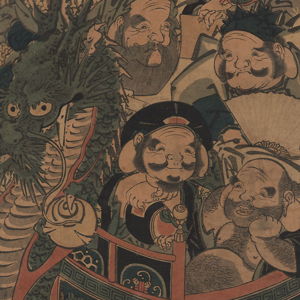 The Seven Gods of Good Fortune in the Treasure Boat Kakemono by Hiroshige (1797 - 1858)