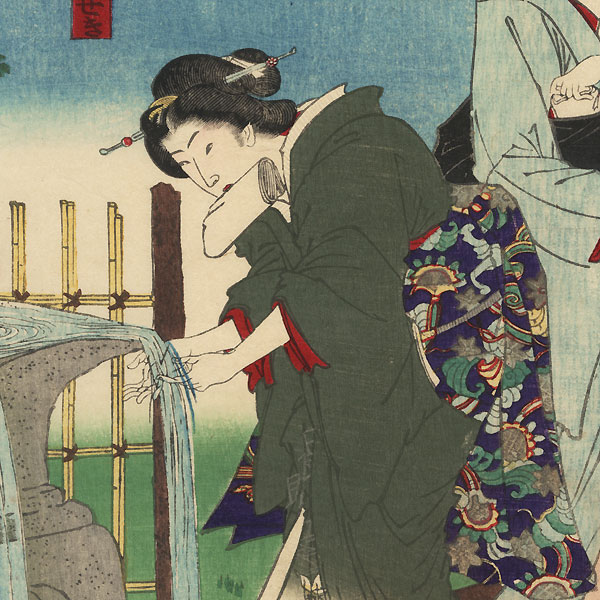 Beauty Washing Her Hands in a Fountain by Kunichika (1835 - 1900)
